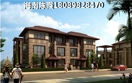 中国城投颐康山水海景房值得买吗?